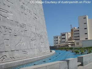 bibliotheca alexandrina, alexandria library, the library of alexandria, alexandria attractions