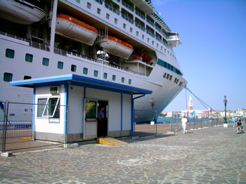 riva dei sette martiri venice, venice cruise terminal, port of venice