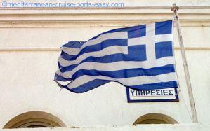 greece images, greek island photo