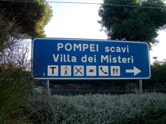 pompeii train station, pompeii photo, pompeii image